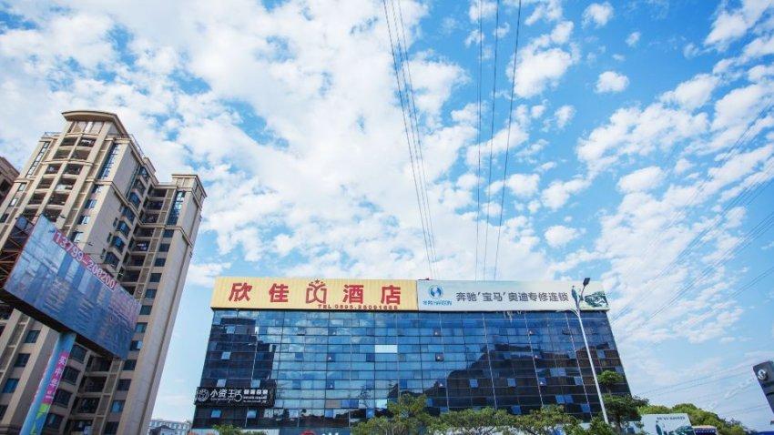 Xinjia Express Hotel