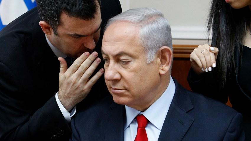 Israel Netanyahu Spokesman
