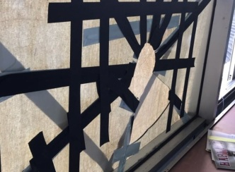Spectator Reportedly Injured After Coach Punches Window