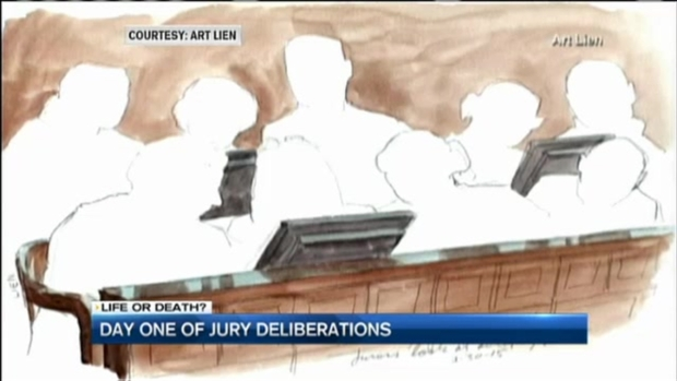 [NECN] No Decision Yet in Tsarnaev Trial