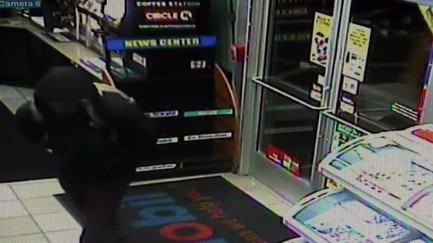 [NECN] Braintree Police Seek Armed Robbery Suspect