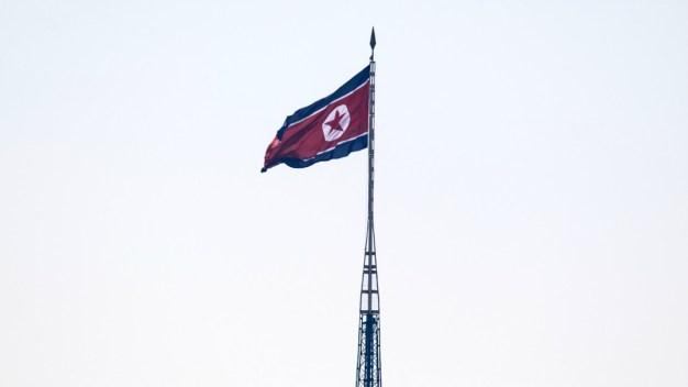 Koreas, US Conclude 'Constructive' Talks in Finland