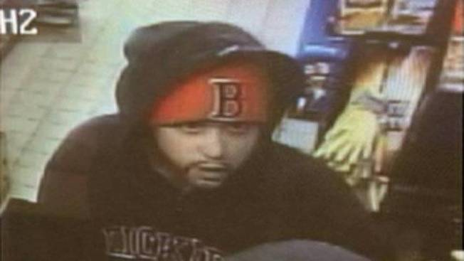 Police Seeking Chelmsford, Mass. Armed Robbery Suspect