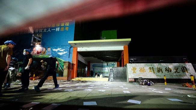 Bomb Behind Kindergarten Blast, Suspect Dead, China Police Say