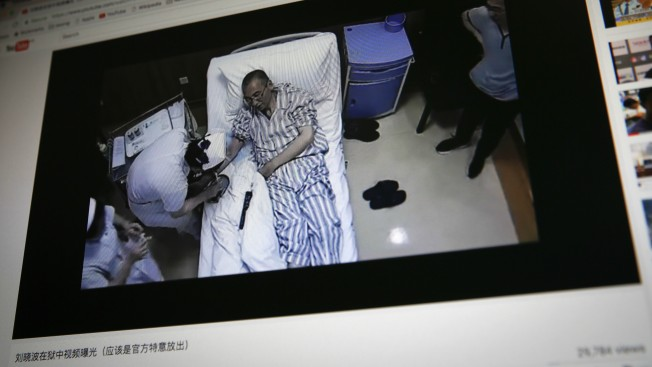 Jailed Nobel Laureate's Condition Life Threatening: Chinese Hospital