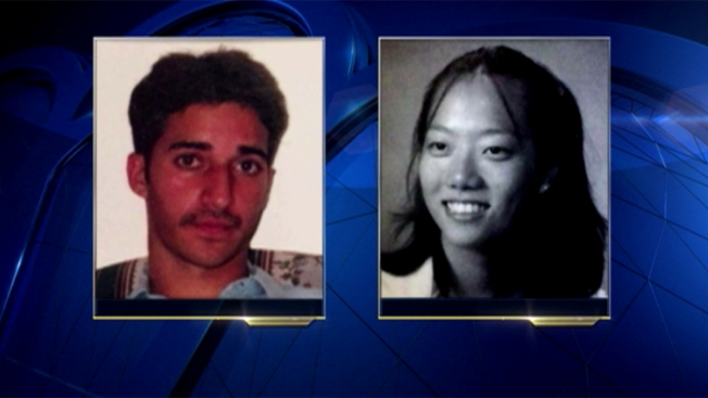 'Serial' Star Adnan Syed Asks to Be Released From Jail