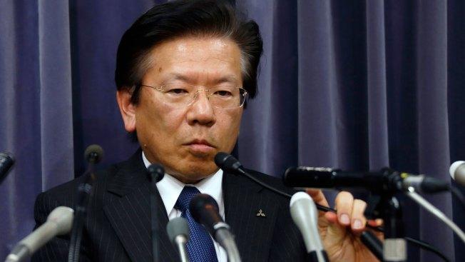 Mitsubishi Motors Says False Mileage Tests Done Since 1991