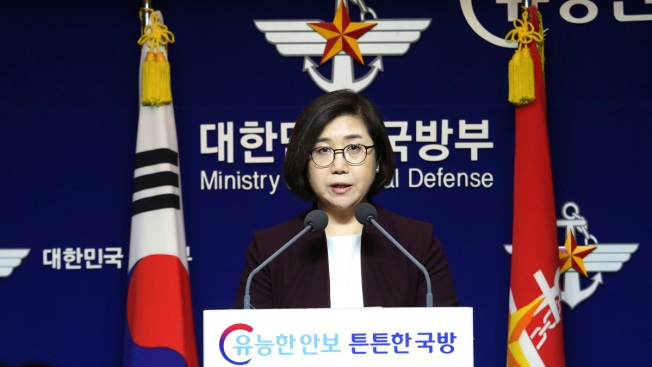 Low-Key US-S. Korea Military Drills Ahead of N. Korea Summits
