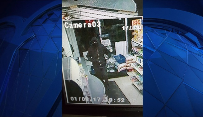 Manchester Police Search for Armed Robbery Suspect