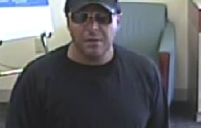 Man Wanted for Waltham, Mass., Bank Robbery