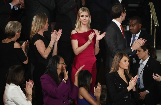 First Daughter Ivanka Trump Gets West Wing Office