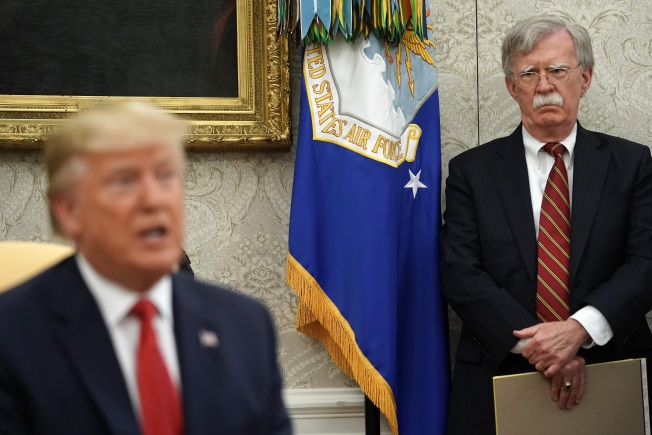 Hill Testifies Bolton Was Concerned About Giuliani's Ukraine Efforts, Called It a 'Drug Deal'