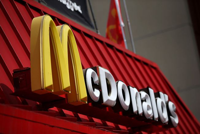 Some McDonald's restaurants are adding table service and self-service ordering kiosks