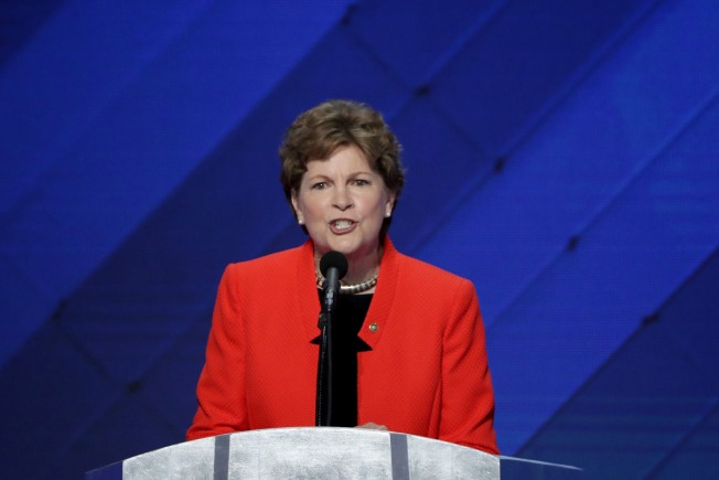 Shaheen Appointed to Commission to Plan 250th US Anniversary