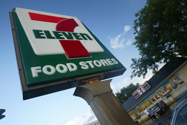 14-Year-Old Charged in Violent Armed Robbery at 7-Eleven in Dorchester