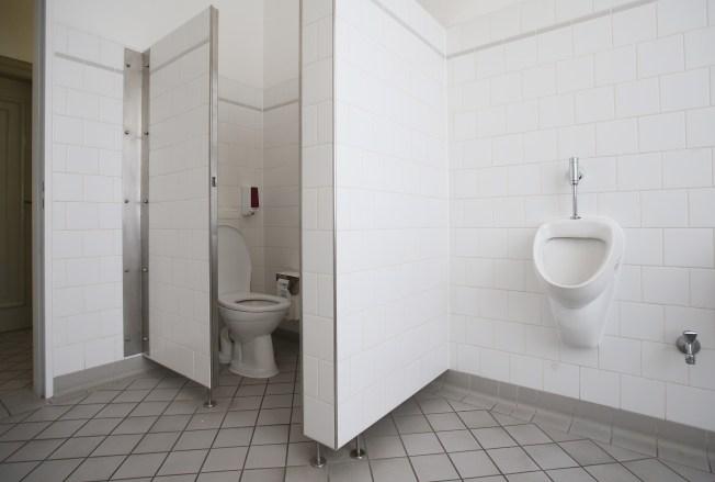 Rhode Island School District Passes Transgender Bathroom Policy